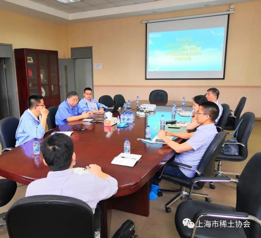 市经信委新材料赴上海必威官网登录应用企业和研究所调研