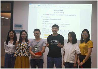 """深圳XX创新科技企业""""IPD产品与研发管理""""咨询项目顺利推进"""