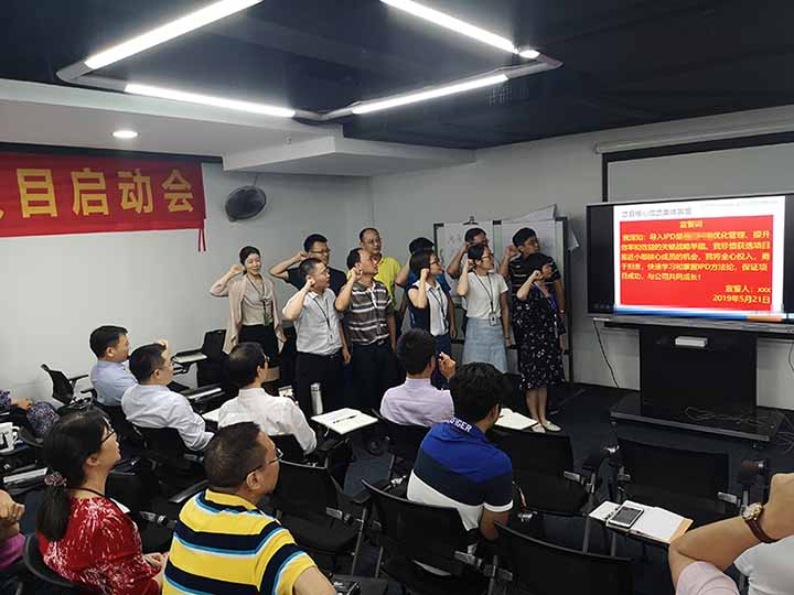 深圳某精密自动化行业高新技术企业IPD体系建设咨询项目正式启动!