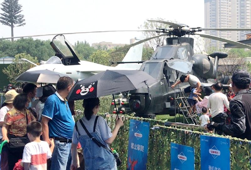 2020郑州爱国主义教育国防军工展启幕 国之重器惊艳亮相