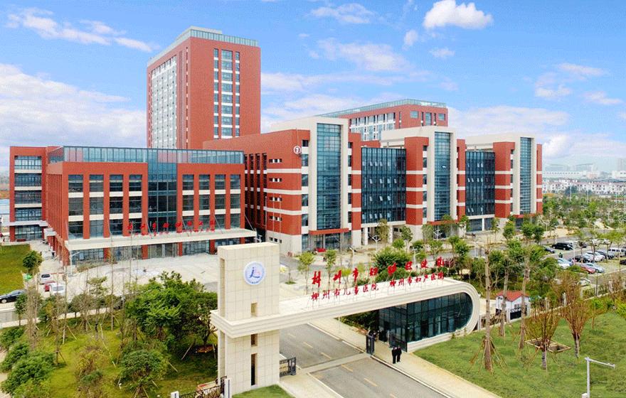 柳州妇幼保健院一体化HIS&EMR项目