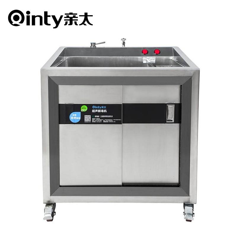 KD-商用超声波解毒清洗机(单槽)