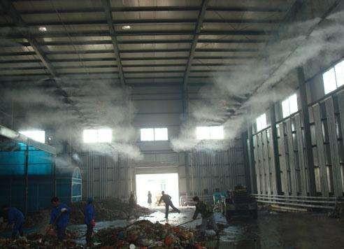 垃圾中转站喷雾除臭