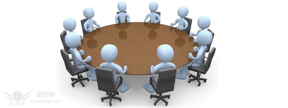 2013全国专业委工作会议在北京召开