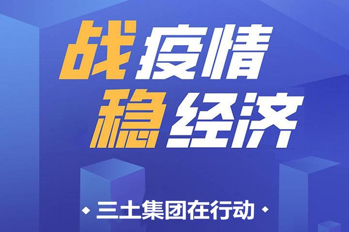 雷竞技Raybet官网雷竞技官网新年致辞:秉承初心 奋勇前行