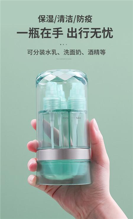 分装瓶分装喷瓶_按压式空瓶便携