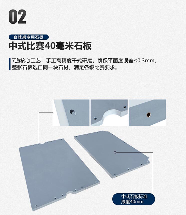 XW117-9A美式台球桌