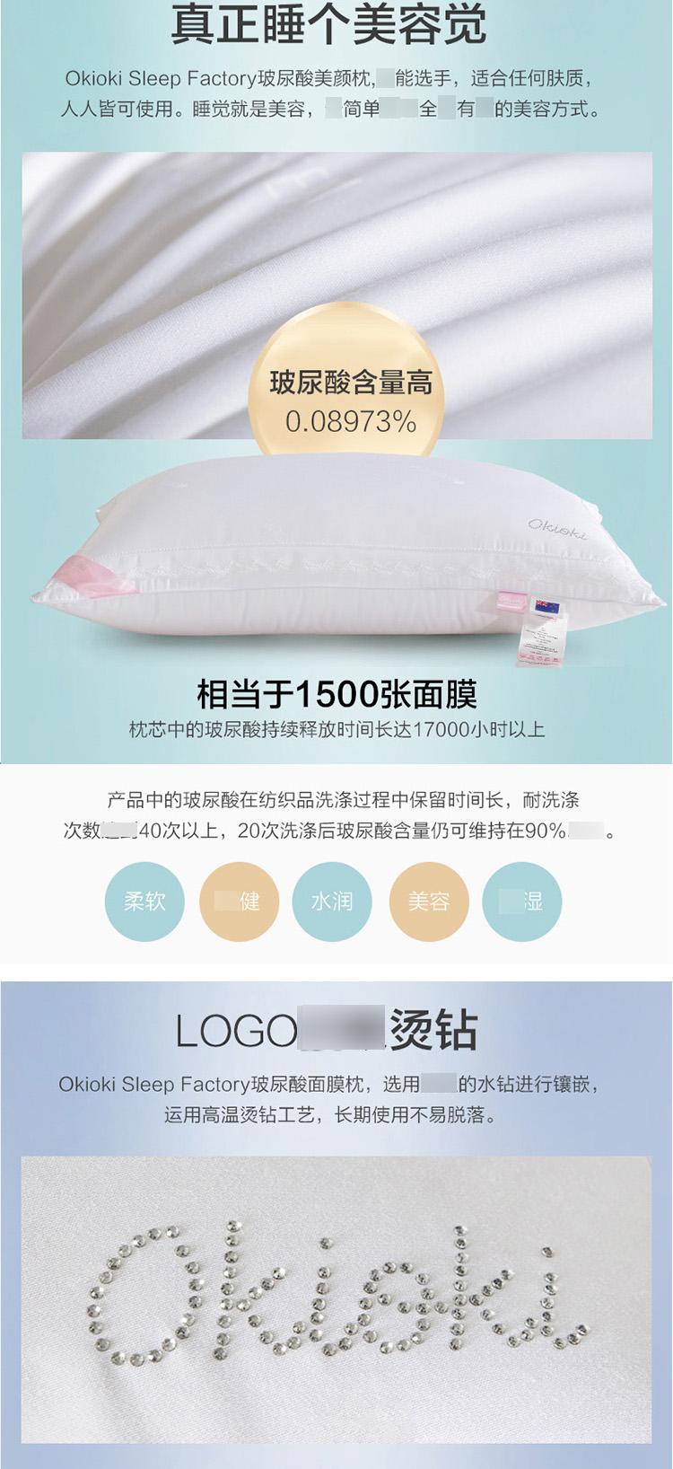 枕头玻尿酸美容面膜枕头单人美容枕芯护颈