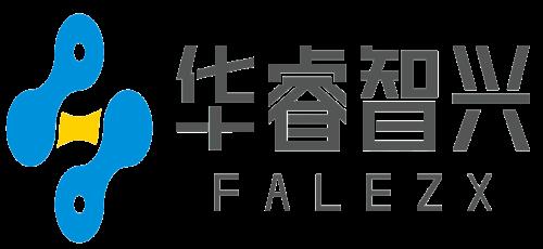 深圳市华睿智兴信息科技有限公司