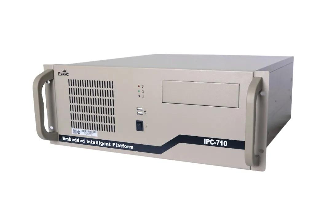 研祥IPC-710工业电脑 打造更优性价比工控平台
