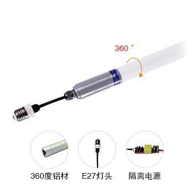 T14LED灯管