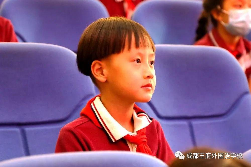"""成都王府小学部""""情满六一·携爱飞翔""""暨""""疫情下的阅读时光""""颁奖典礼"""