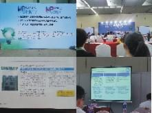 我公司参加2013智能变电站技术应用及发展高峰论坛