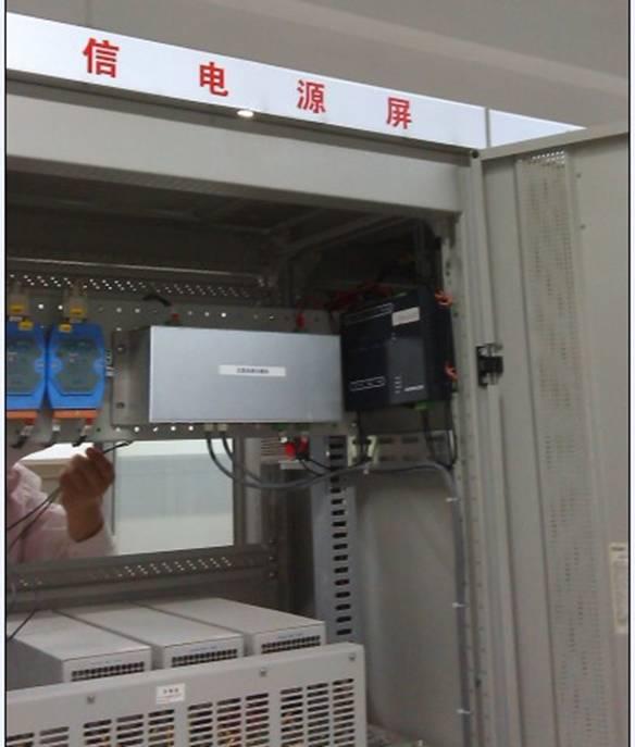 我公司IEC61850规约转换器在江苏省电力公司220kV变电站现场投运