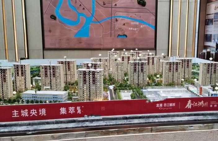 龙湖春江郦城