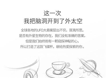 膳佳家居咖啡杯_创意下午茶杯碟套装