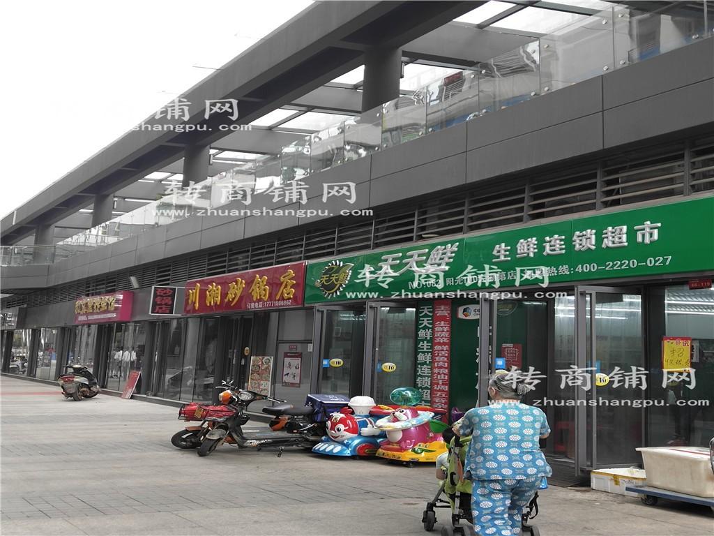 藏龙岛阳光100赚钱生鲜超市转让