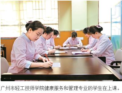 预计今年底广州20万名家政服务员将纳入平台诚信登记管理