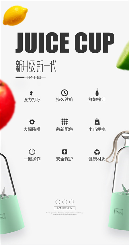 幻响冰沙果汁杯_多功能便携电动榨汁杯
