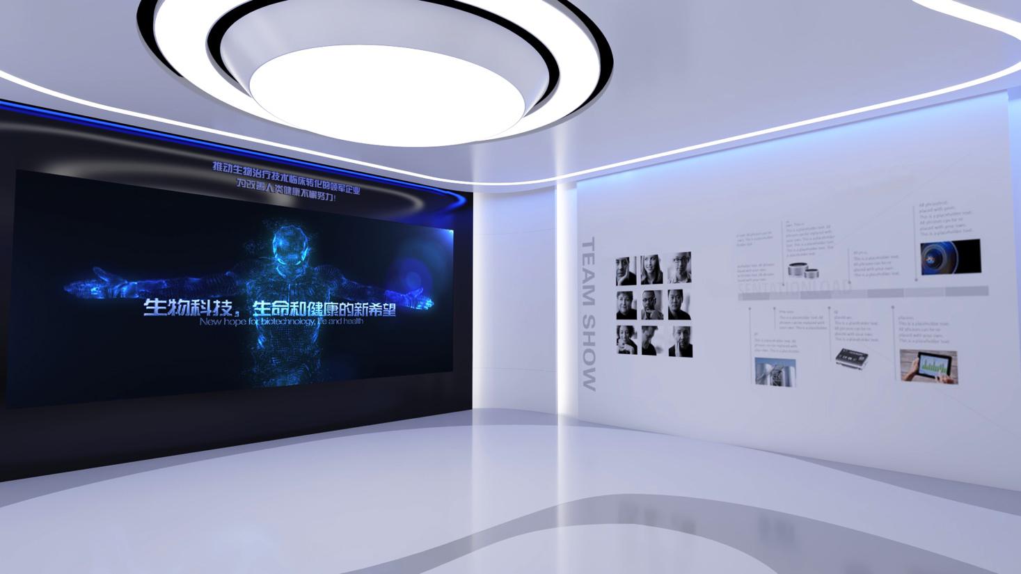 企业营销型展厅设计合作量化不断实现的原因是什么?