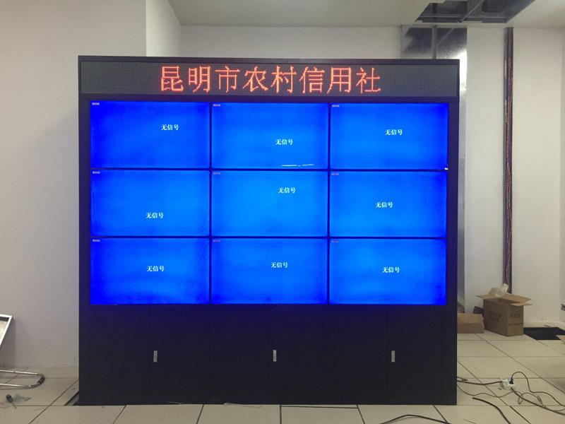 云南昆明市液晶拼接屏机柜式安装完成