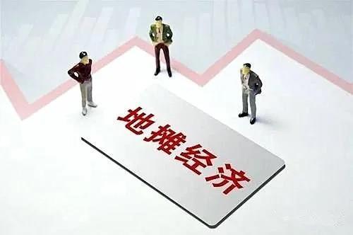 """总理称赞的""""地摊经济"""",花木企业应该看到什么?"""