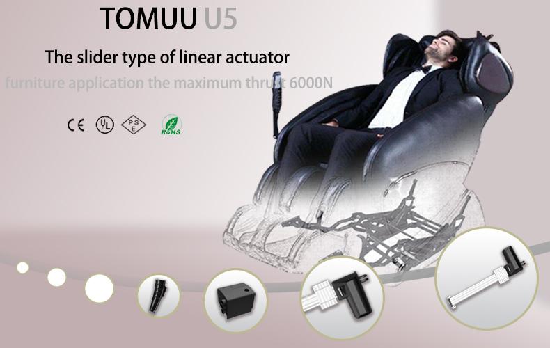 TOMUU-U5