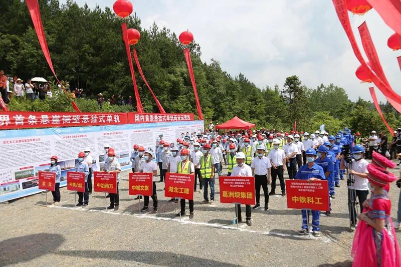 """中国首条""""空轨""""商业运营线开工"""