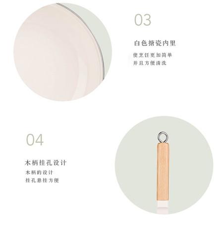 赫曼德韵雅搪瓷三件套家用炒锅平底锅