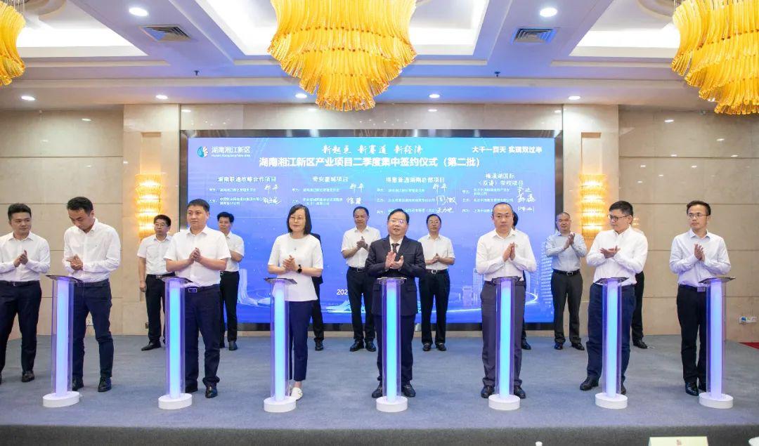湖南长沙大王山通航产业园来了!拟打造全省通用机场和低空旅游示范基地
