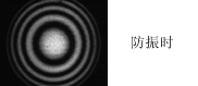 HERZ-主动隔振系统技术简介