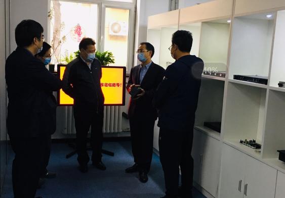 北京经济和信息化局领导莅临交流物联网产业化