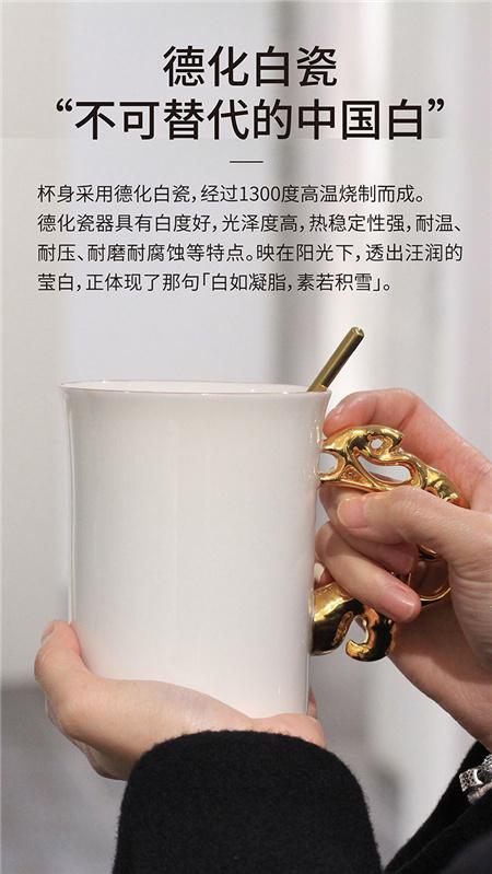 膳佳家居马克杯_大容量水杯茶杯礼品