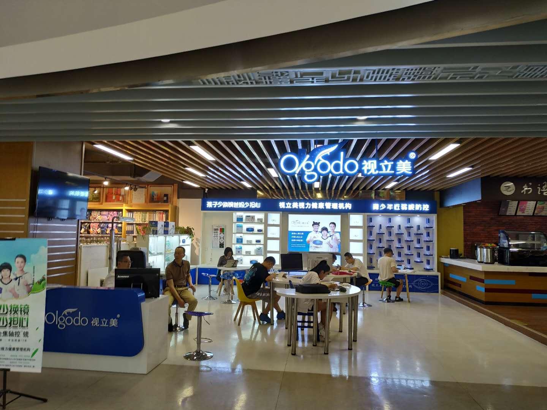 如何选择儿童视力防控加盟店品牌?