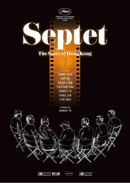 影视项目:徐克携手六位名导制作《七人乐队》 致敬曾经的辉煌