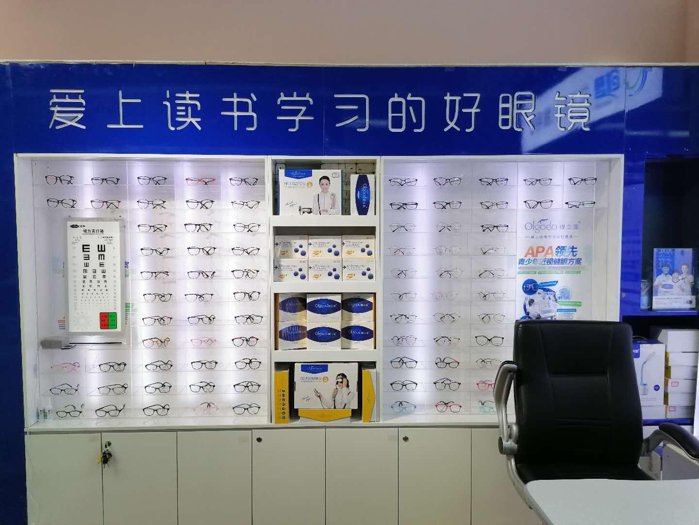 想做青少年视力防控加盟品牌,如何选择一家合适品牌?