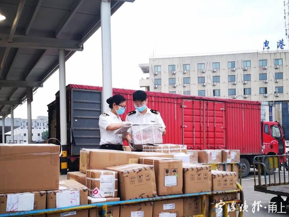 跨境电商成消费新增长点!1-5月宁波空港跨境电商进出口实现量价齐升