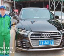bob官方网站环保为奥迪车做车内除甲醛空气治理
