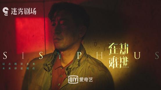 影视项目:鹿晗首次出演反派角色 携手影帝王千源上演科幻悬疑大戏《在劫难逃》