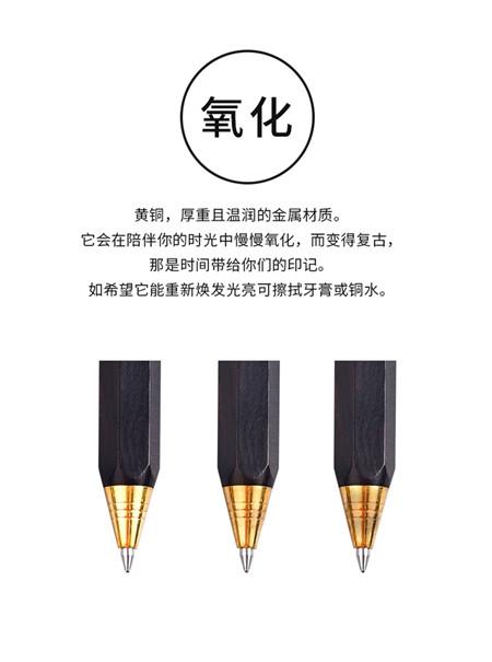 匠艺定心笔_专柜热销创意签字定制文创文具