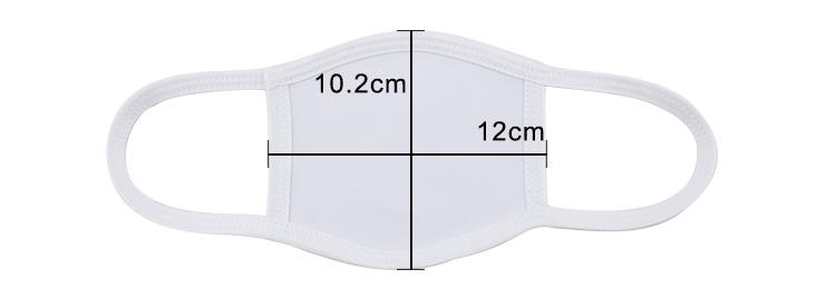 Size for Sublimation Mask