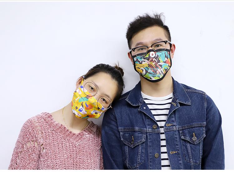sublimation fabric face mask