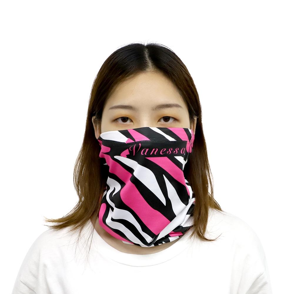 Fabric Neck Gaiter Endless Face Mask