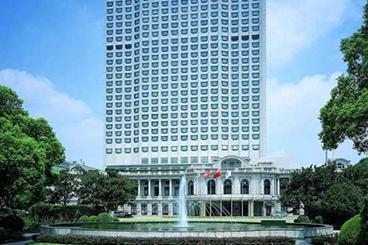 上海花园饭店
