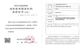 万博网页版注册登入安全评估