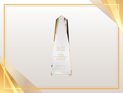 2018年度张江科学城优秀企业创新活力奖