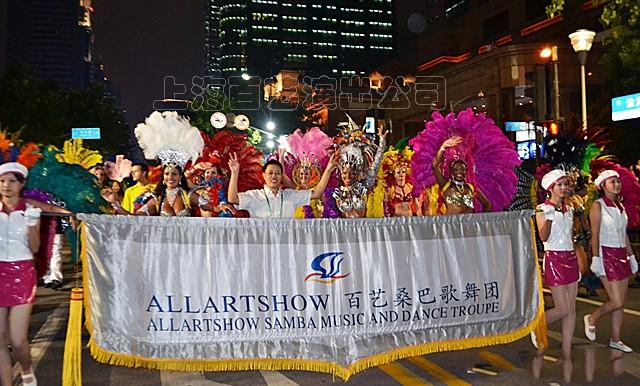 上海旅游节开幕式——狂欢大巡游