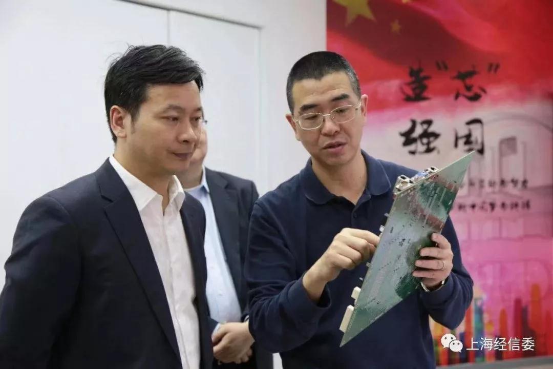 上海市经信委吴金城主任一行到兆芯考察调研