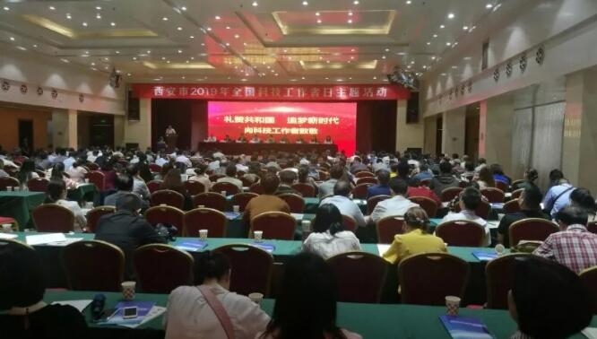 【喜訊】天隆科技榮獲陜西省首批院士工作站稱號并參加授牌儀式