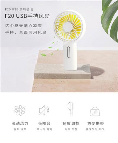 USB小风扇_迷你随身便携式